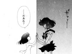 [Debate] Is the time loop of Sailor Moon a closed time loop? Act45a