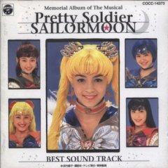 best-soundtrack.jpg
