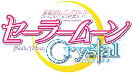 crystallogo.jpg
