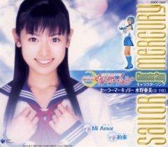 charactersongami.jpg