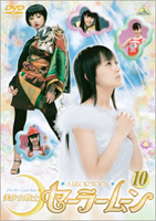 dvd10.jpg